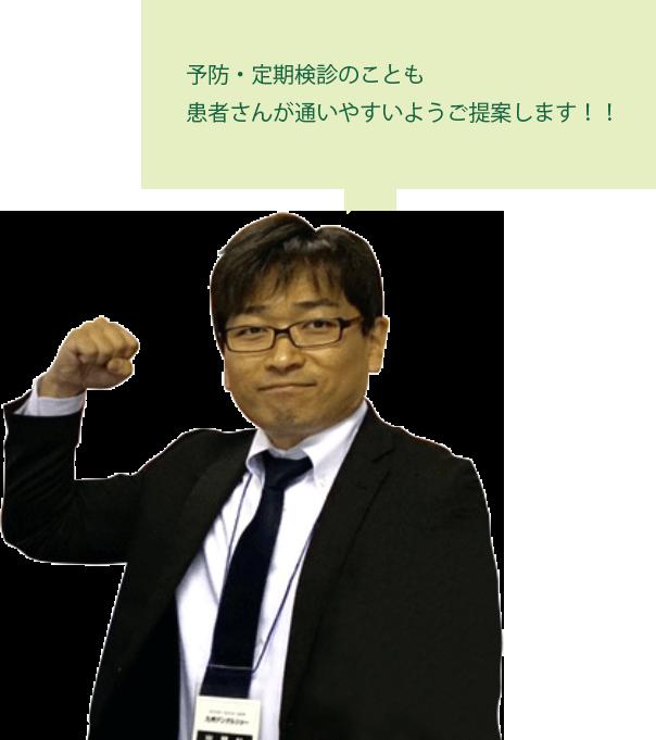 Coordinator2